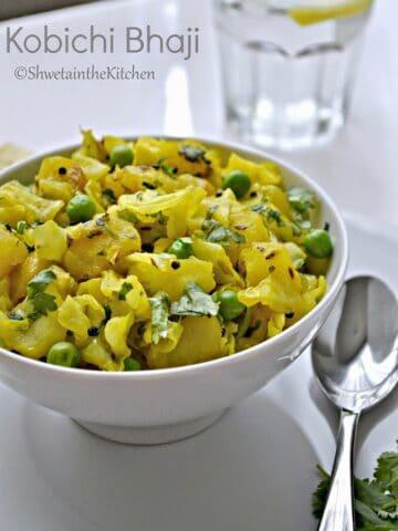 CABBAGE POTATO AND GREEN PEAS STIR FRY – KOBICHI BHAJI